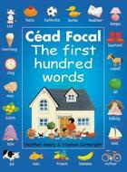 Céad Focal
