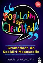 Foghlaim agus Cleachtadh